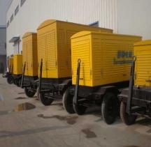 标准型拖车